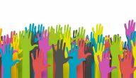 مقالات عن العمل التطوعي