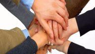 فوائد التعاون على الْبِرِّ وَالتَّقْوَى