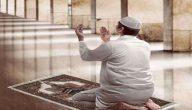 دعاء قصير في الصلاة