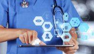 مجالات التكنولوجيا الطبية