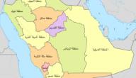 خريطة السعودية بالمناطق