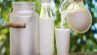 أضرار شرب الحليب البارد