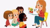 قصة قصيرة عن الصدق للأطفال