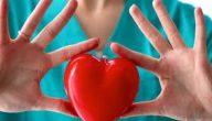 كيف تكون قوي القلب