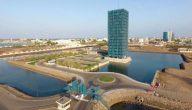 ماهي عاصمة جيبوتي
