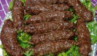 كفتة لحم
