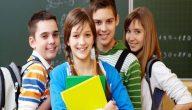 نصائح وإرشادات للطلاب