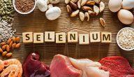 السيلينيوم والغدة الدرقية
