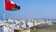 دعاء للوطن عمان