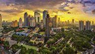 ماهي عاصمة اندونيسيا
