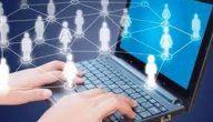 مقال عن ثورة المعلومات