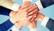حديث عن التعاون