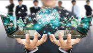 عصر ثورة المعلومات