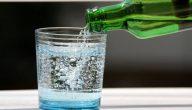 فوائد المياه الغازية الطبيعية