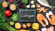 الطريقة الصحيحة لاستعمال حبوب الكولاجين
