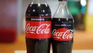 الكوكاكولا للتبييض