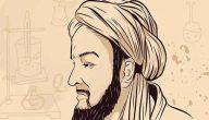 جابر بن حيان تعليمه وتحصيله العلمي
