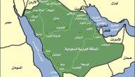خريطة السعودية بدقة عالية