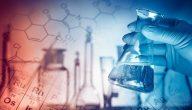 كيميائي بريطاني