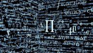 قوانين المتجهات في الرياضيات