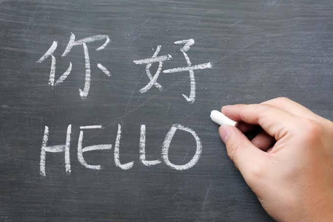 تخصص اللغة الصينية في السعودية