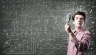 نظريات الفيزياء الحديثة