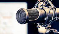 مقدمة إذاعة مدرسية مكتوبة عن حب الوطن