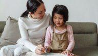 عبارات تشجيعية للطلاب الصغار