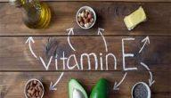 أعراض نقص فيتامين E عند النساء