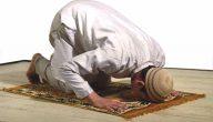 نصائح للاطفال عن الصلاة