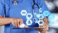 تعريف التكنولوجيا الطبية