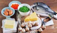 الأكل الذي يقوي فيتامين د