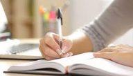 عبارات تحفيزية للطالبات للاختبارات