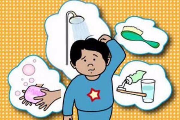 أنواع نظافة الجسم