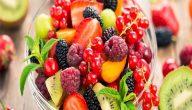 الفواكه التي تحتوي على اللاكتوز