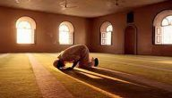أدعية الصلاة كاملة