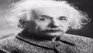 أهم علماء الفيزياء وانجازاتهم
