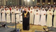 من أهمّ واجبات الإمام في الإسلام