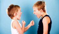 كيف أجعل ابني يدافع عن نفسه