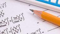 مقدمة بحث عن المصفوفات في الرياضيات