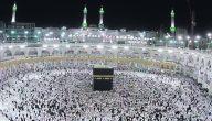 بحث عن المساجد التي تشد إليها الرحال