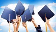 عبارات تشجيعية للطالبات المتميزات