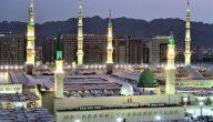 فضل الصلاة في المساجد الثلاثة
