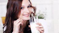 فوائد شرب الحليب قبل النوم للوجه