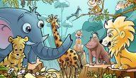 قصة الحيوانات الأربعة