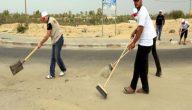 تعبير عن العمل التطوعي في الكويت