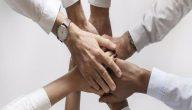 عبارات عن التعاون والعمل الجماعي
