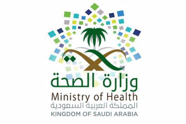 أهداف رؤية 2030 في الصحة