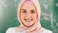 فوائد الحجاب الصحية