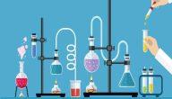 علماء الكيمياء الغرب